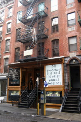97 Orchard Street, Lower East Side Tenement Museum, Lower East Side, Manhattan.